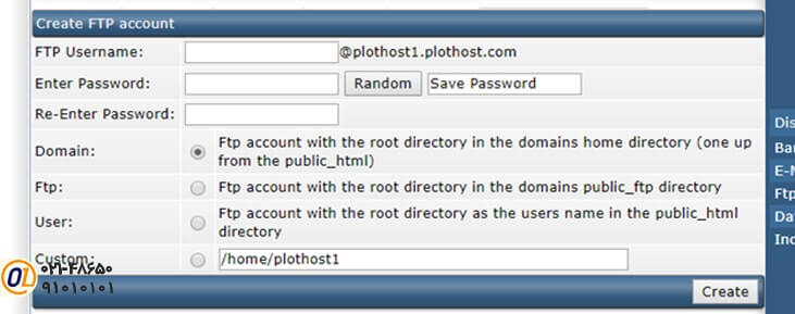 نحوه اتصال وردپرس به هاست دانلود با Hacklog Remote Attachementقسمت دوم