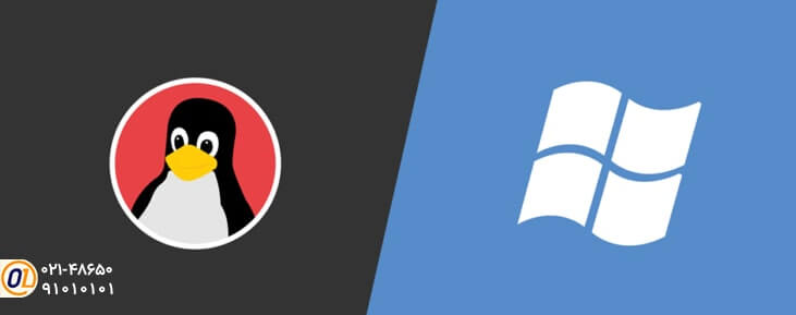 دلایل برتری لینوکس به ویندوز