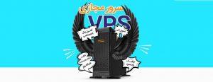 VPS چیست؟    Virtual Private Server یا سرور مجازی