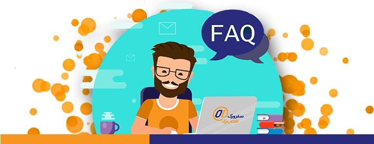 Digital Subscriber Line یا DSL به چه معناست؟
