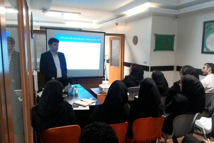برگزاری کلاس مدیریت ریسک