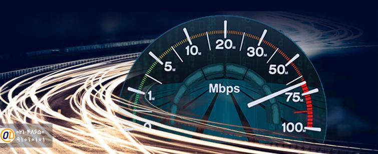 سرعت اینترنت در مودم