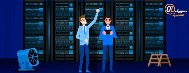 مرکز داده با کیفیت را چگونه میتوان مدیریت کرد و نیاز های آن چیست؟