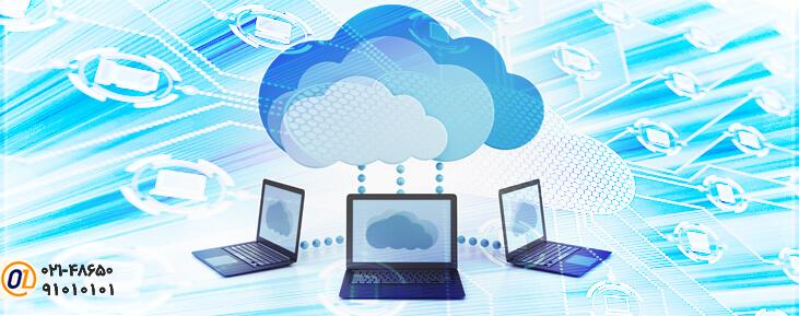 کلود ،سرور ابری،سرویس ابری چیست؟