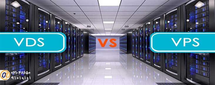 تفاوت Vds با Vps چیست؟