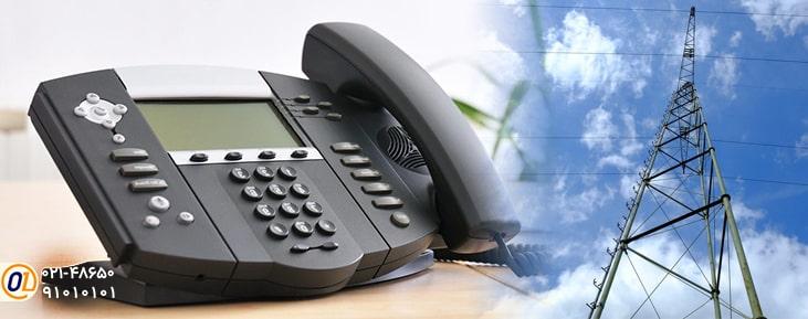 تماس با اپراتور برای حل مشکل سرور