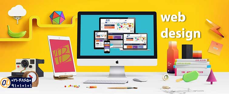 توجه به پهنای باند اینترنت و طراحی وبسایت