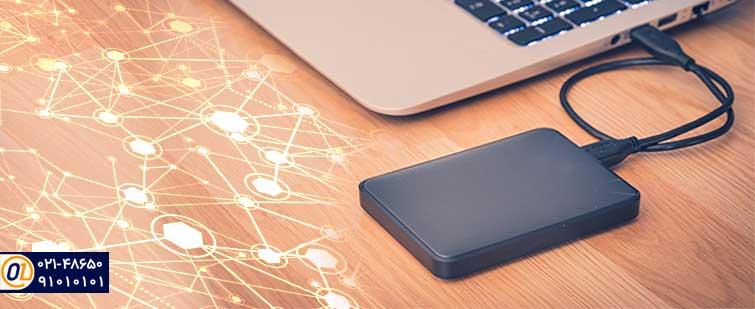 10 چیز که با آمدن اینترنت اشیاء باید آنهارا دور بریزید 1.هارد اکسترنال