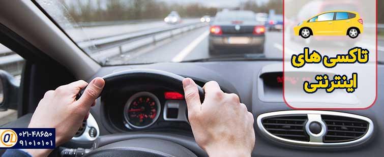 10 چیز که با آمدن اینترنت اشیاء باید آنهارا دور بریزید. رانندگی کردن